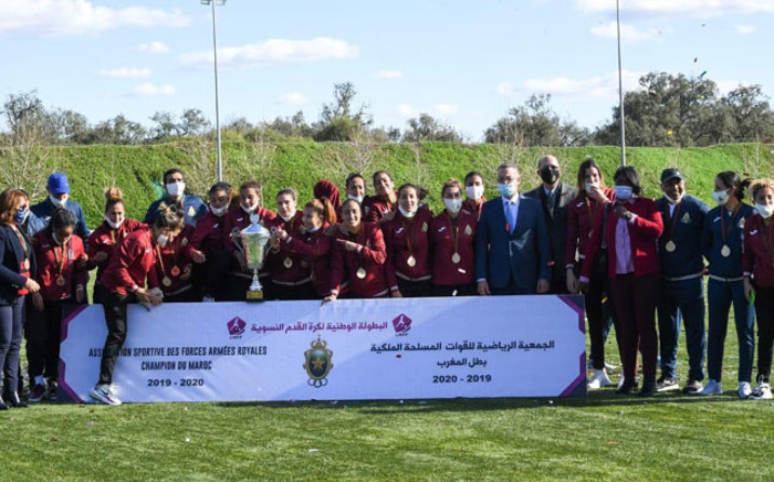 Morocco's AS FAR Ladies football team. Picture: Supplied.