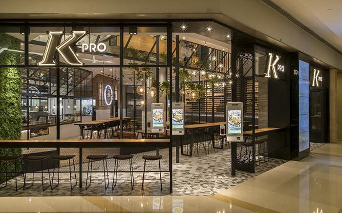 Yum China's new restaurant concept in Hangzhou. Picture: Yum China