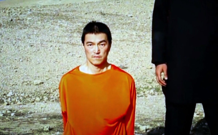 FILE: ISIS wants a prisoner swap in exchange for the release of Kenji Goto. Picture: CNN