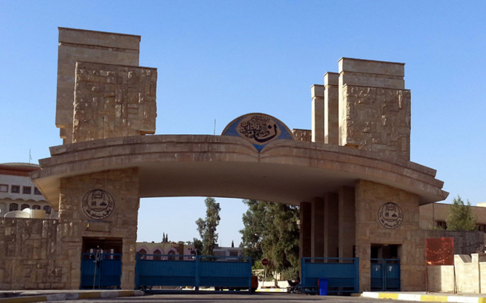 A picture made available on 12 July 2014 shows the gateway of Mosul University in Mosul city, northern Iraq, 10 July 2014. The International Atomic Energy Agency (IAEA) said on 10 July that Baghdad has informed the United Nations that Islamist insurgents have stolen uranium from Mosul University in Iraq, while pointing out that the material poses not much of a threat. Picture: EPA/STR