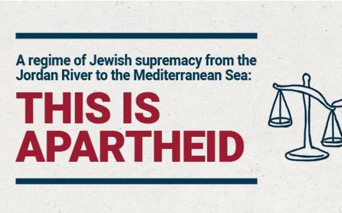 The cover of a new report by B'Tselem, an Israeli non-governmental organisation. Picture: btselem.org/