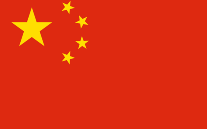 The images, shown on CCTV's English-language channel as part of a programme on the threat China says it faces in Xinjiang, include surveillance camera footage of an attack north end of Beijing. Picture: Wikimedia Commons.