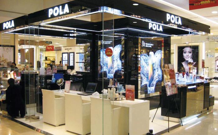 A Pola cosmetics store. Picture: polacosmetics.com.au