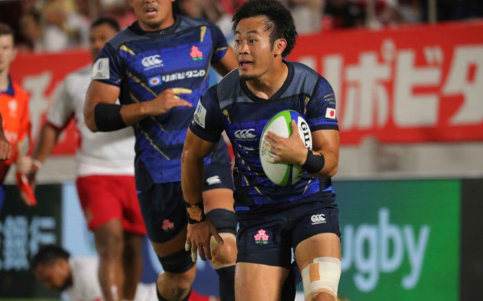 Picture: @JRFURugby/Twitter