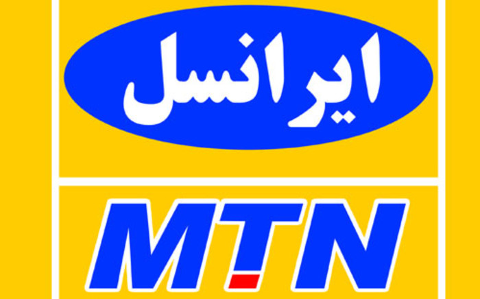 MTN is hoping for better US/Iranian relations to repatriate around $450 million from its MTN Irancell unit.