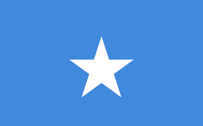 Two people have died after a car bomb exploded a few hundred from the Somali presidential compound. Picture: Wikipedia.