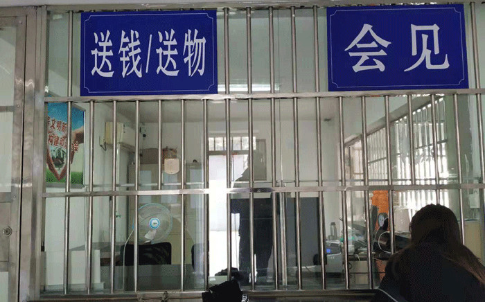 Detention facility where South African Tristan Lee Niemand was held in Nanjing, China. Picture: Supplied