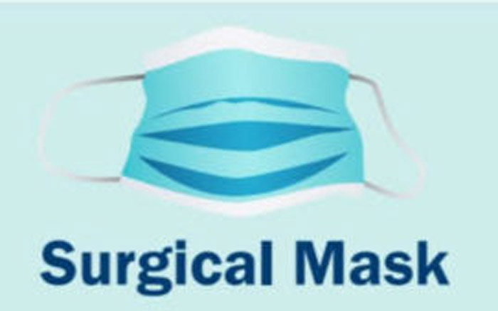A surgical mask. Picture: The CDC