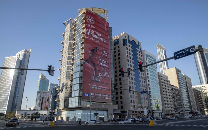 A giant banner in Abu Dhabi declares the city's dedication to the World Games. Picture: Thomas Holder/EWN