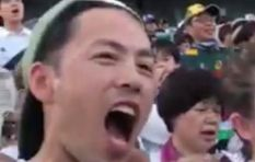 [WATCH] Japanese rugby fans sing South African national anthem
