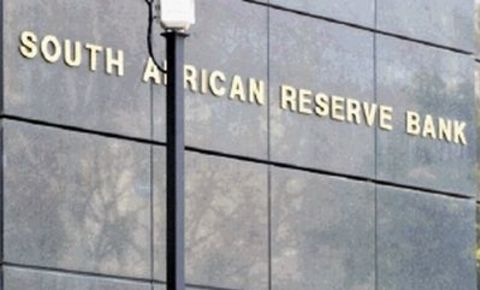 South-African-Reserve-Bank-Bursaries.jpg