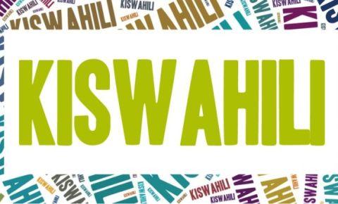 kiswahili-1jpg