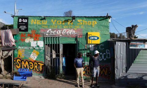 Spaza Shop.jpg